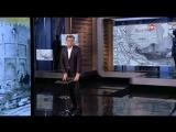 Загадки века с Сергеем Медведевым. Ошибка Александра Грибоедова 17092018, Документальный, SATRip