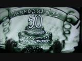 Ролик, посвященный юбилею гимназии № 75
