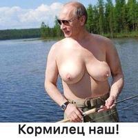 Анкета Андрей Сергеев