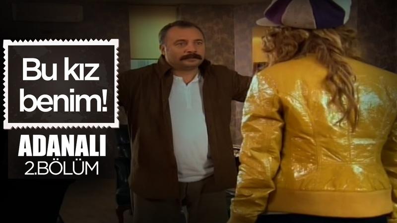 Yavuz ve Sofia'nın İlk Karşılaşması - Adanalı 2.Bölüm