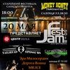 20 мая рок-фестиваль JamFest в Money Honey