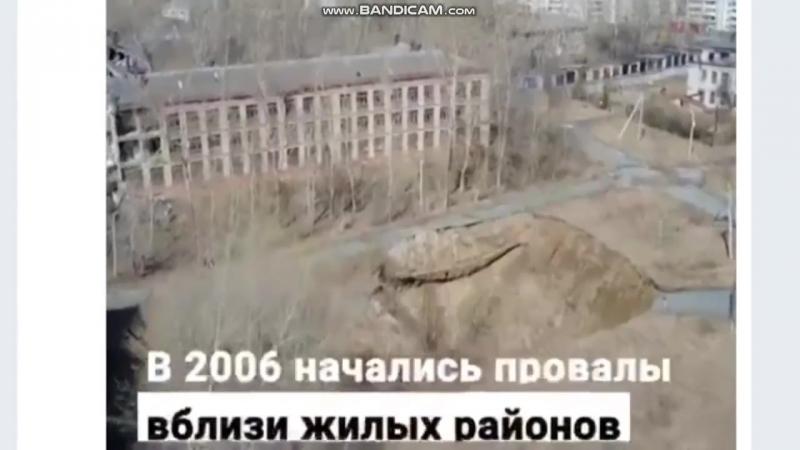 Величие России_Березняки Приморский край