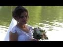 Весільний кліп Міша Наталія 7 серпня 2018р с Драгово