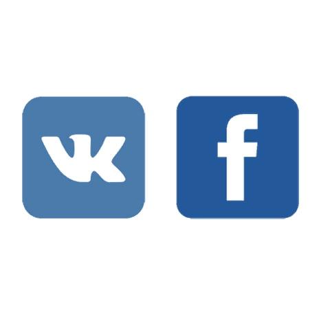 Что лучше Вконтакте или Faceboo