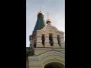 Царский праздничный колокольный звон в монастыре св Царственных страстотерпцев урочище Ганина яма