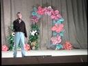 Отчетный концерт 1997 025