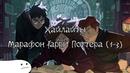 Хайлайты Гарри Поттер 1-3 часть