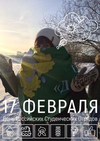 Алена Манькова
