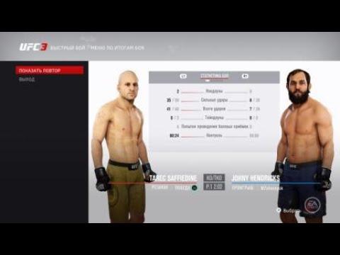 JFL 11 WELTERWEIGHT Johny Hendricks MZabavnyuk vs Tarec Saffiedine Pe3ak69