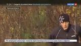 Новости на Россия 24  •  В Перми лыжники и биатлонисты тренируются на кладбище