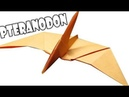 THE BEST ORIGAMI DINOSAUR JURASSIC WORLD EVER MADE | PTERANODON