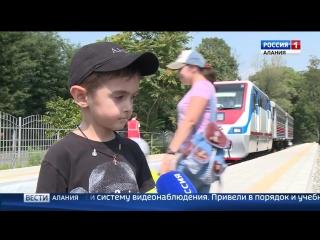 Во Владикавказе открылась детская железная дорога