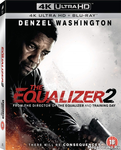 Великий уравнитель2 / The Equalizer2 (2018) | UltraHD 4K 2160p
