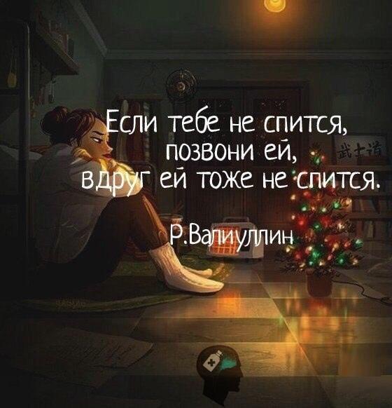 https://pp.userapi.com/c846418/v846418600/a8eb9/_oDs5KAbBf4.jpg