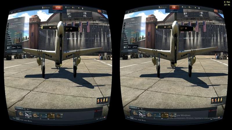 Настройка Hard Made VR Reshared Depth 3D