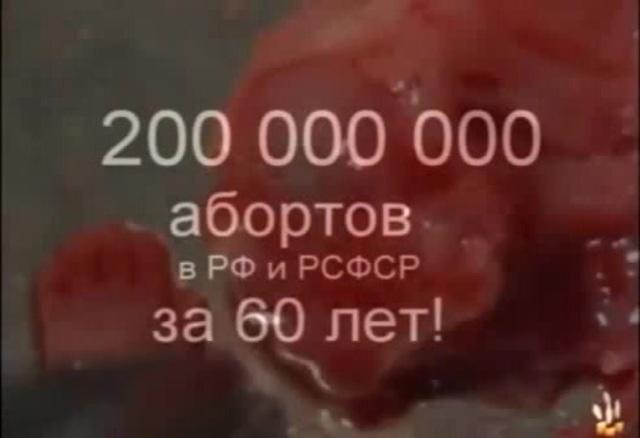 Мизандрия - андроцид