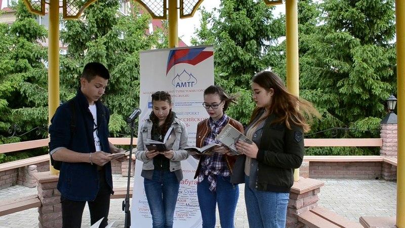 Студенты ЕККИ читают Чехова