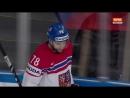 Чемпионат мира 2017. 1.4 финала. Россия - Чехия. 18.05 17.15