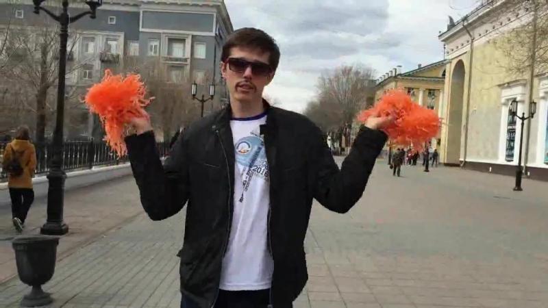 Видео оренбургских профсоюзов с призывом прийти на 1 мая