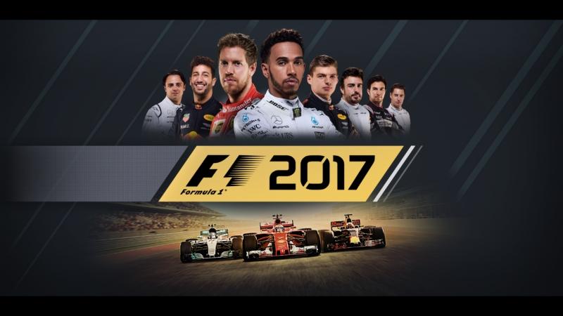 F 1 2017 Гран-при Сингапура