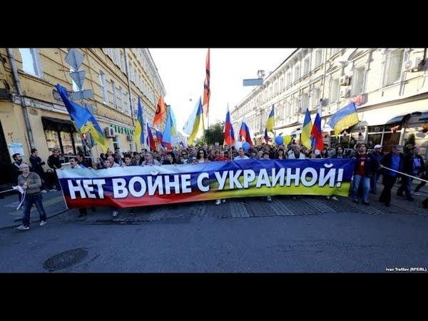 Конфликт Украина против военного положения. Российско Украинская граница Украинцы бегут