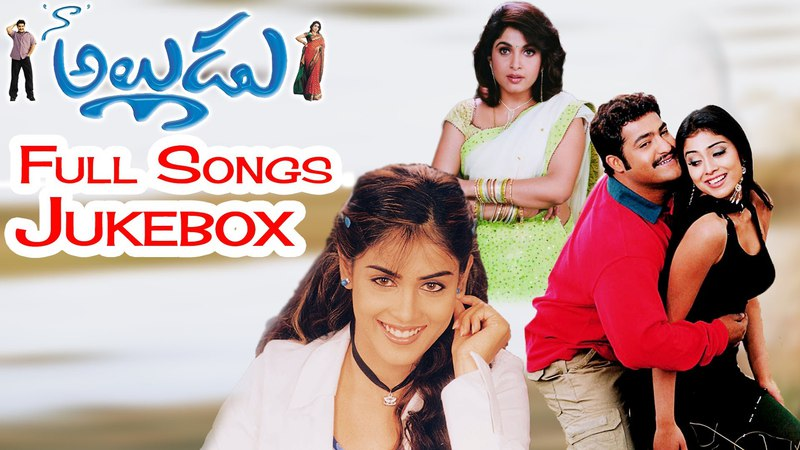 Naa Alludu నా అల్లుడు Telugu Movie Full Songs Jukebox Jr N T R Shreya Sharan Genelia