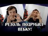 20.10 Reso Stream