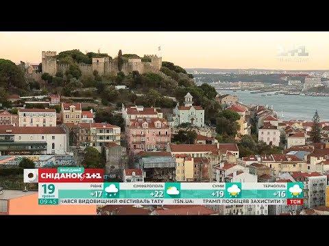 Мій путівник. Лісабон - національний пантеон, блошиний ринок та кулінарні шедеври