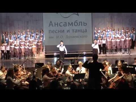 Крейсер Аврора (муз.В.Шаинский, сл. М.Матусовского)