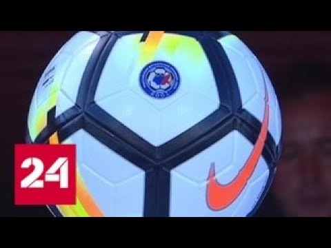 Разрешилась главная интрига футбольного чемпионата России - Россия 24