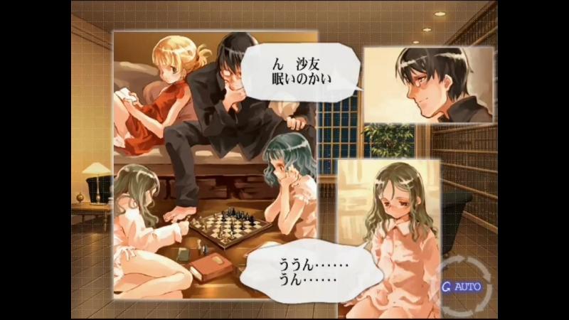 «Shirotsume Kusa Hanashi: Episode of the Clovers» [SDC] [Full Playthrough]