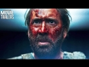 Mandy Мэнди Official Trailer