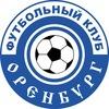 "ФК ""Оренбург"""