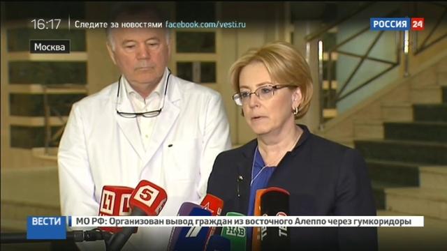 Новости на Россия 24 Авария в ХМАО пострадавших детей навестила глава Минздрава