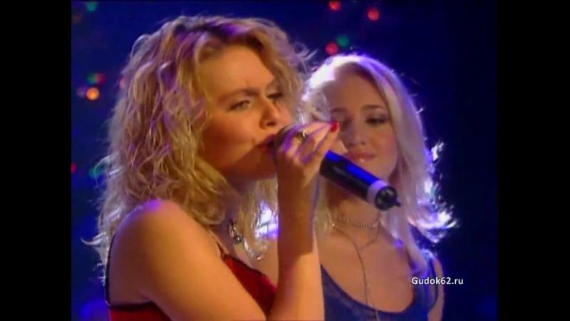 Блестящие - Зачем топтать мою любовь (Неголубой Огонёк 2003-2004)
