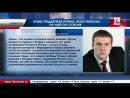 Илья Гращенков: «Крым, поддержав Путина, ясно показал, на чьей он стороне»