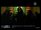Wu-Tang Clan - Careful (A-One, ~2008)