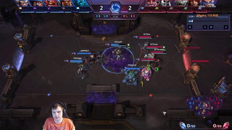 Разбор игр Dignitas 14 против Team Octalysis Игра1