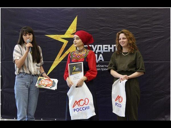 Марьина Елизавета стала победителем в номинации «Творческая личность года»