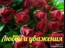 Доброе утро, хорошего дня и любите друг друга