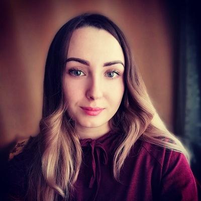 Тамара Исупова