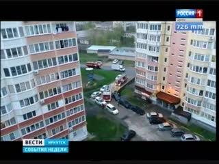Парковка или жизнь. Иркутские пожарные проверили проходимость дворов для техники