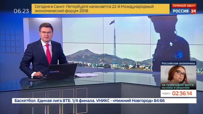 Новости на Россия 24 • КНДР уничтожает ядерный полигон, США все равно недовольны