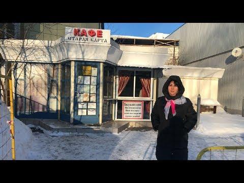 ⚡️СРОЧНО!В Москве уничтожают малый бизнес.Изумрудная 3 ст.1 / LIVE 23.01.19