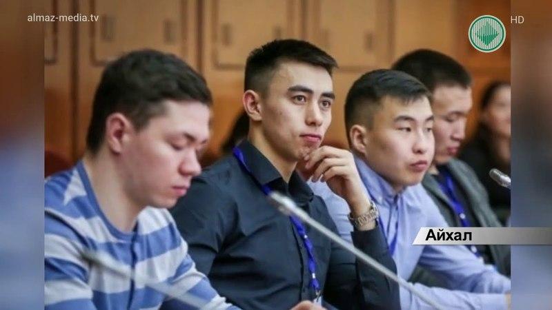 Молодой работник Айхальского комбината включен в кадровый резерв республики