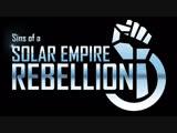 Sins of a Solar Empire Rebellion# Ваха Не не слышал!