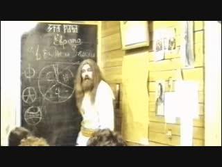 Асгардское Духовное Училище-Курс 1.104-Звёзды и Земли (урок 22 – Система Взаимосвязей).