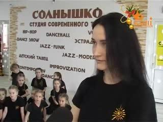 Младшая группа студии современного танца Солнышко привезла домой новые награды из Великого Устюга