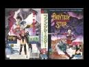 Phantasy Star 4 The End of the Millenium (SEGA) p12