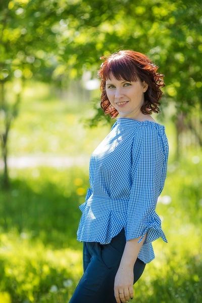 Катя Завьялова